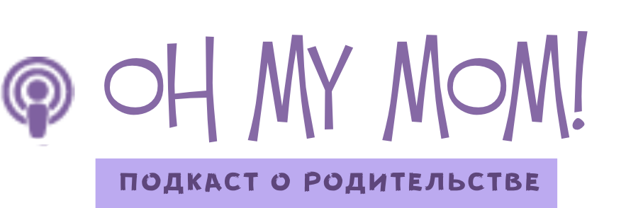 Logo for Oh my mom!